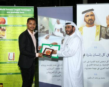 "ABBC Foundation Charity: ""Love and Loyalty for Zayed Giving"""