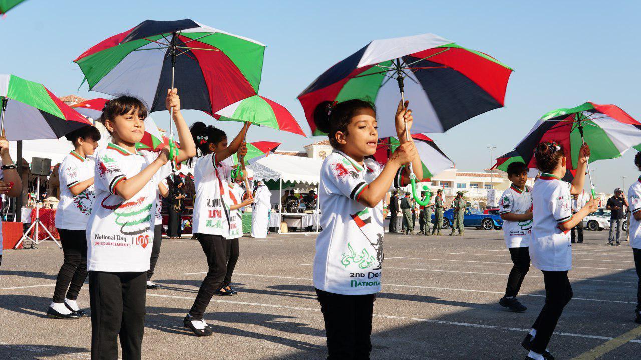 Children from Hemaya school performing a traditional dance